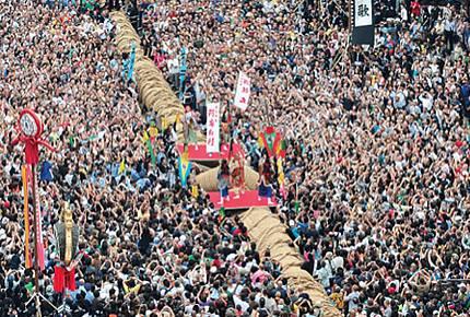 Photo from Okinawa Convention & Visitors Bureau