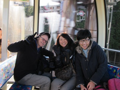 While riding the Hakone Ropeway