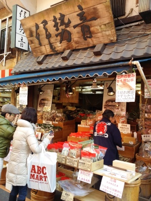 You can also find shops selling dried products...