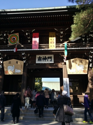 Entrance to the Meiji Shrine, with New Year blessings.