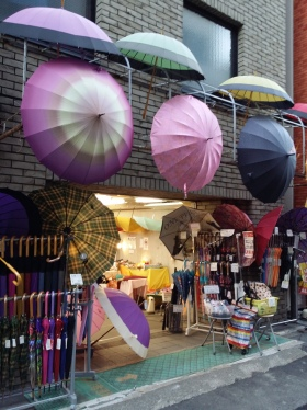Traditional umbrella shop