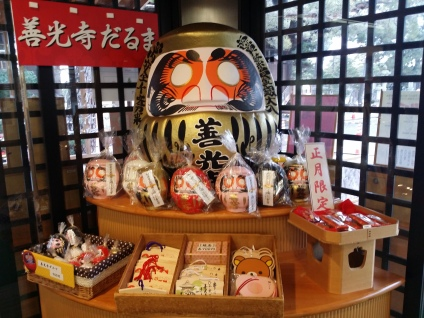 A series of Daruma for the New Year at Zenkoji Temple.