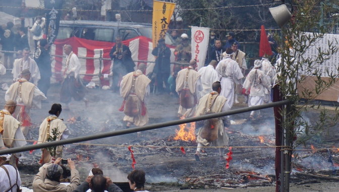 Takaosan Fire-Walking Festival